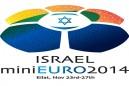 miniEURO 2014 logo EMF