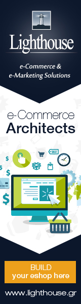 Lighthouse e-Commerce & e-Marketing Solutions
